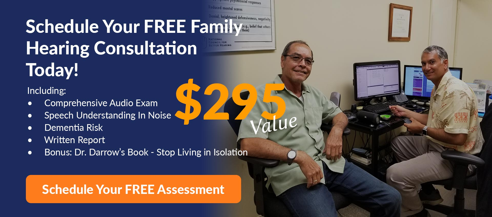 free family hearing consultation